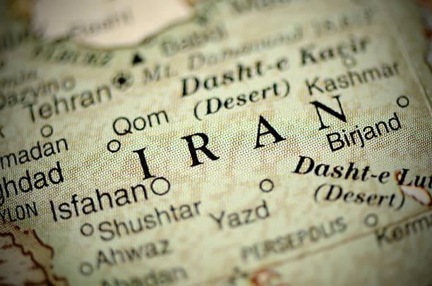 Iran:スマホ壁紙(壁紙.com)