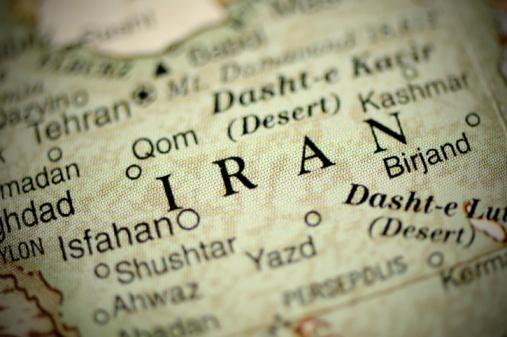 Iranian Culture「Iran」:スマホ壁紙(6)