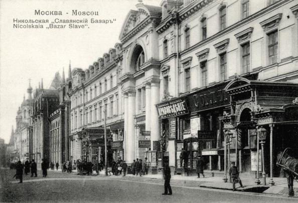 City Life「'Slav Bazar', Nicolsky, Moscow」:写真・画像(1)[壁紙.com]