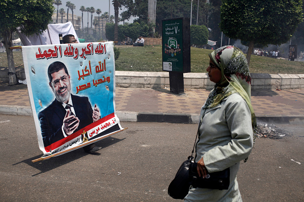 Giles「Egypt Protests Intensify As Army Deadline Approaches」:写真・画像(11)[壁紙.com]