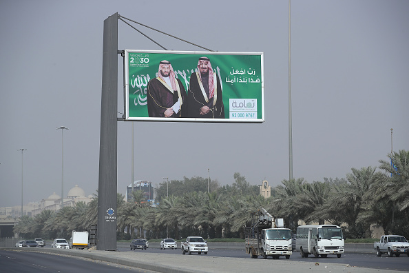 Saudi Arabia「Daily Life As Reforms Signal A New Era In Saudi Arabia」:写真・画像(7)[壁紙.com]