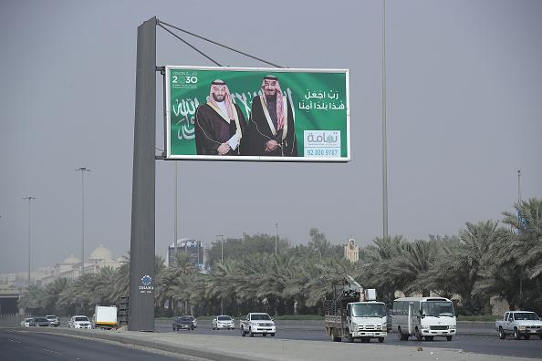 Crown Prince「Daily Life As Reforms Signal A New Era In Saudi Arabia」:写真・画像(0)[壁紙.com]