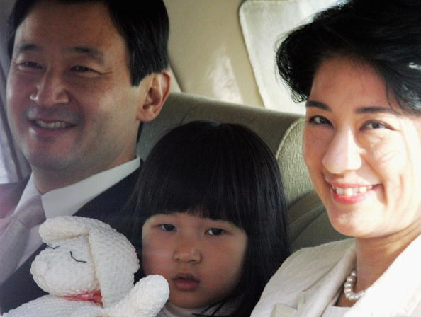 Japanese Royalty「Princess Aiko?s 4th Birthday Celebrations」:写真・画像(4)[壁紙.com]