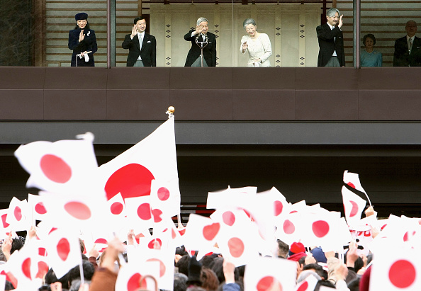 Imperial Palace - Tokyo「Emperor Akihito Celebrates 74th Birthday」:写真・画像(9)[壁紙.com]