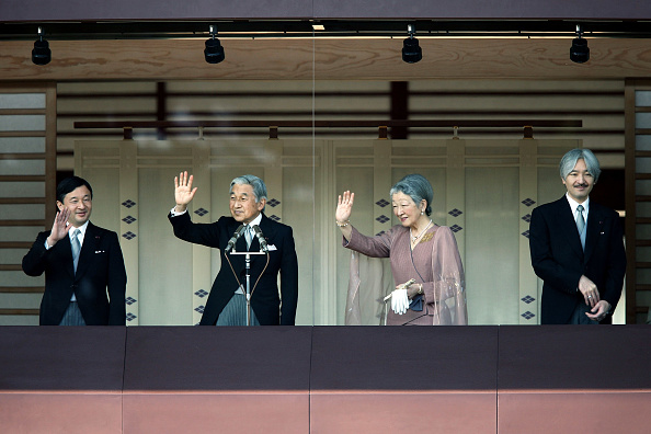 Imperial Palace - Tokyo「Emperor Akihito Turns 75」:写真・画像(5)[壁紙.com]