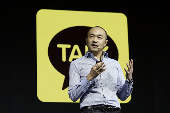 Finance and Economy「Kakao Corp. Introduces New CEO」:写真・画像(1)[壁紙.com]