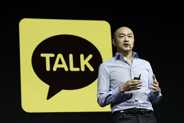 Finance and Economy「Kakao Corp. Introduces New CEO」:写真・画像(3)[壁紙.com]