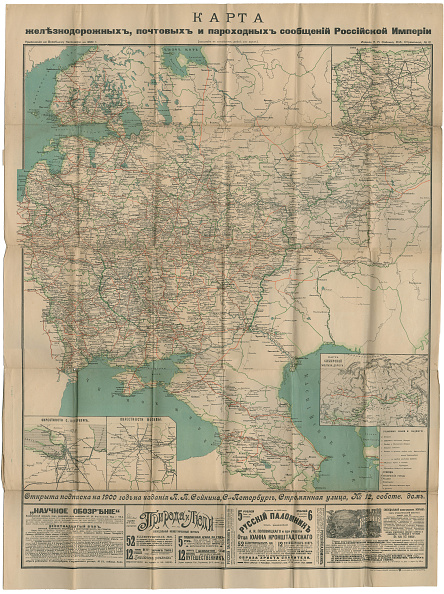 Chromolithograph「Map Of Roads」:写真・画像(3)[壁紙.com]