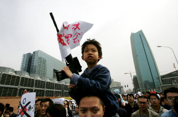 Overcast「China Protesters Demand Boycott Over Japan Refusal To Admit WWII Atrocities」:写真・画像(17)[壁紙.com]