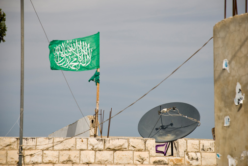 Gaza Strip「Hamas Flag and Satellite Dish」:スマホ壁紙(3)