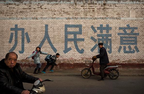 Hebei Province「China Daily Life」:写真・画像(8)[壁紙.com]