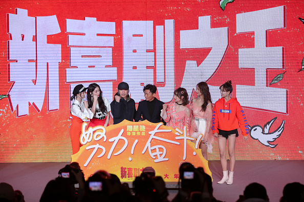Comedy Film「'The New King Of Comedy' Press Conference」:写真・画像(3)[壁紙.com]