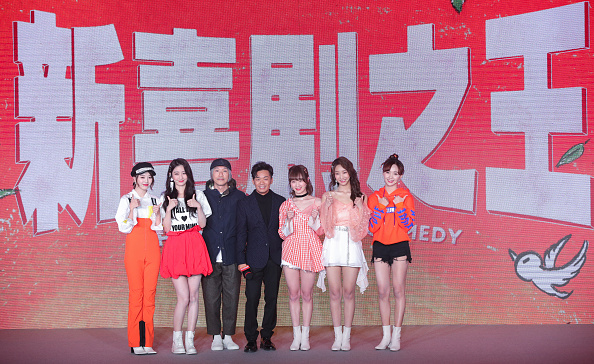 Comedy Film「'The New King Of Comedy' Press Conference」:写真・画像(7)[壁紙.com]