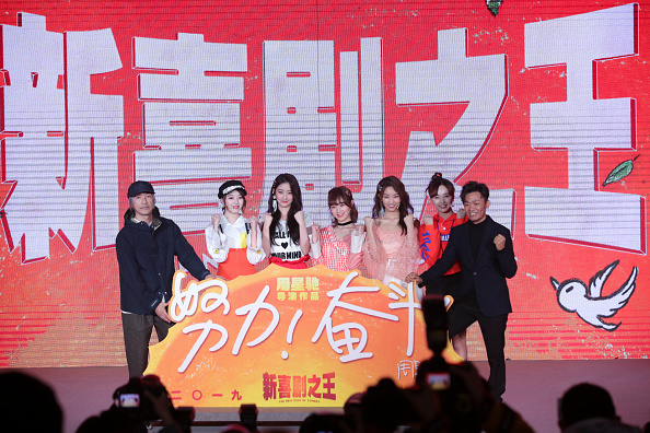 Comedy Film「'The New King Of Comedy' Press Conference」:写真・画像(5)[壁紙.com]