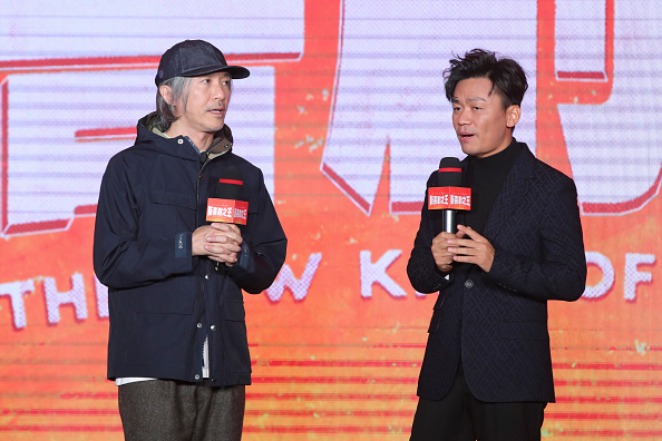 Comedy Film「'The New King Of Comedy' Press Conference」:写真・画像(9)[壁紙.com]