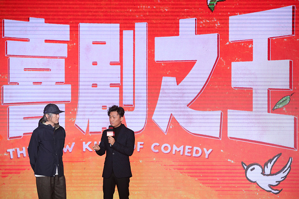 Comedy Film「'The New King Of Comedy' Press Conference」:写真・画像(10)[壁紙.com]