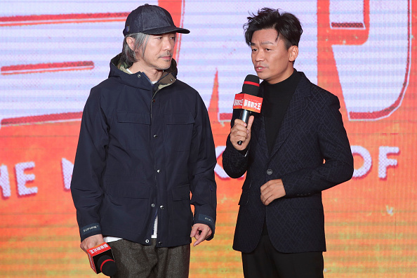 Comedy Film「'The New King Of Comedy' Press Conference」:写真・画像(1)[壁紙.com]