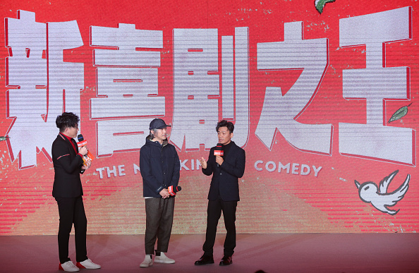 Comedy Film「'The New King Of Comedy' Press Conference」:写真・画像(11)[壁紙.com]