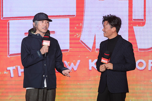 Comedy Film「'The New King Of Comedy' Press Conference」:写真・画像(8)[壁紙.com]