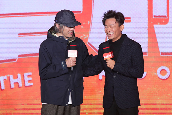 Comedy Film「'The New King Of Comedy' Press Conference」:写真・画像(4)[壁紙.com]
