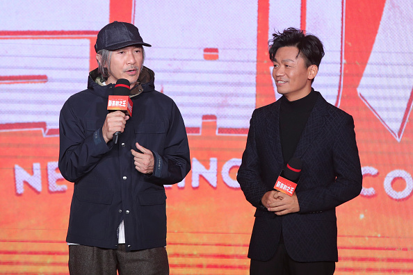 Comedy Film「'The New King Of Comedy' Press Conference」:写真・画像(0)[壁紙.com]