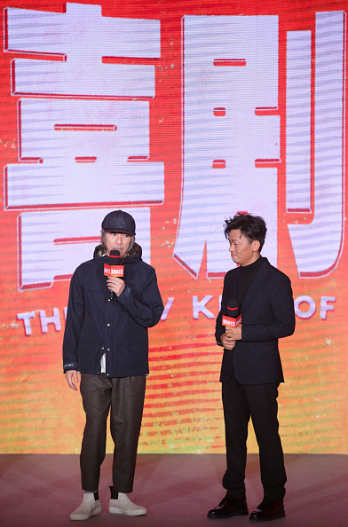 Comedy Film「'The New King Of Comedy' Press Conference」:写真・画像(17)[壁紙.com]