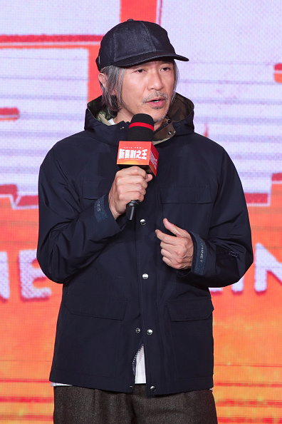 Comedy Film「'The New King Of Comedy' Press Conference」:写真・画像(13)[壁紙.com]
