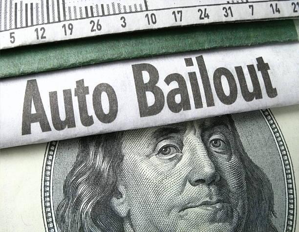 Auto Bailout Headline:スマホ壁紙(壁紙.com)