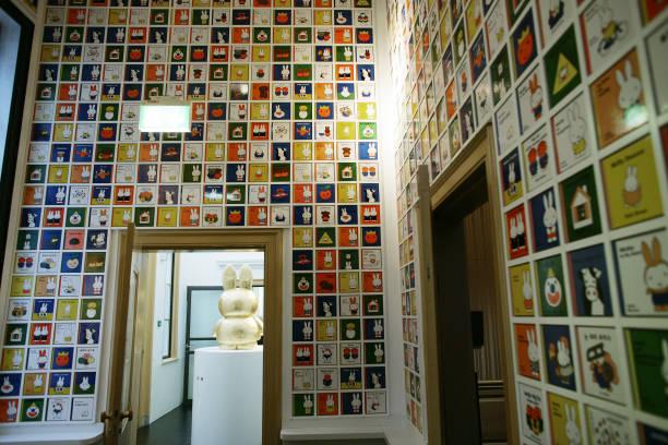 Dick Bruna House Museum:ニュース(壁紙.com)