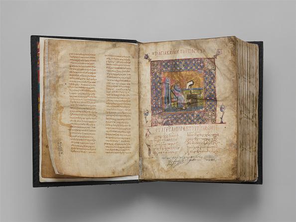 Painted Image「Jaharis Byzantine Lectionary」:写真・画像(3)[壁紙.com]