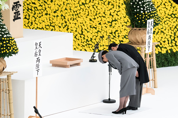 Emperor Naruhito「Japan Marks 74 Years After The Surrender Of World War II」:写真・画像(13)[壁紙.com]