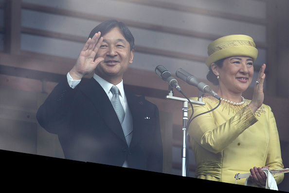 Imperial Palace - Tokyo「Emperor Naruhito Makes First Official Public Appearance Since Coronation」:写真・画像(14)[壁紙.com]