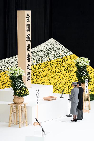 Surrendering「Japan Marks 74 Years After The Surrender Of World War II」:写真・画像(5)[壁紙.com]
