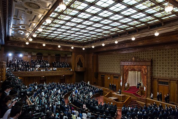 Japanese Royalty「Japanese Emperor Naruhito Opens The National Diet Session」:写真・画像(17)[壁紙.com]