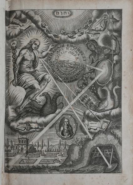 Eyesight「Ars Magna Lucis Et Umbrae」:写真・画像(6)[壁紙.com]