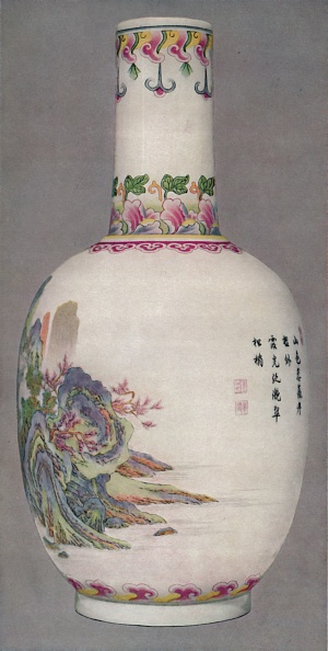 Costume Jewelry「Porcelain Bottle In The Ku Yueh Hsuan Style Chien Long Period」:写真・画像(17)[壁紙.com]