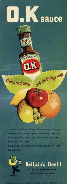 Condiment「OK Sauce」:写真・画像(14)[壁紙.com]
