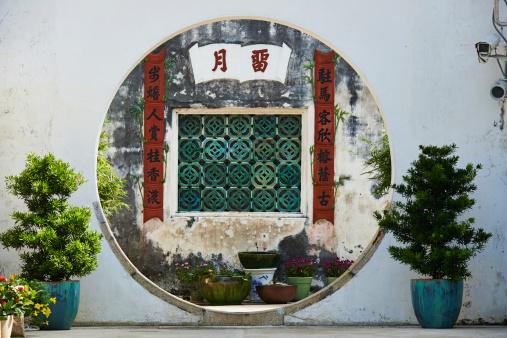 UNESCO「China, Macau, house of Mandarin」:スマホ壁紙(12)