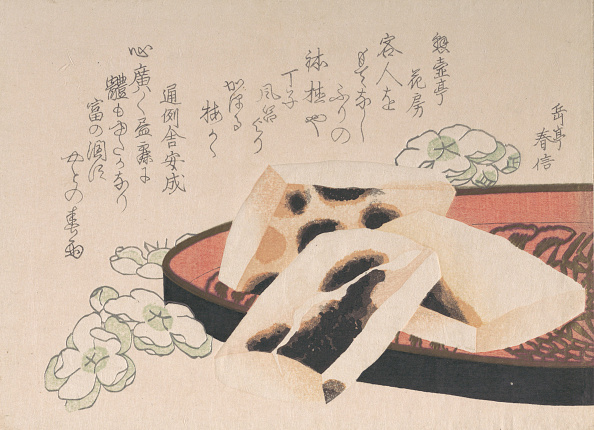 Ichiro「Toasted Mochi (A Kind Of Rice Food Used During The New Year Season)」:写真・画像(15)[壁紙.com]