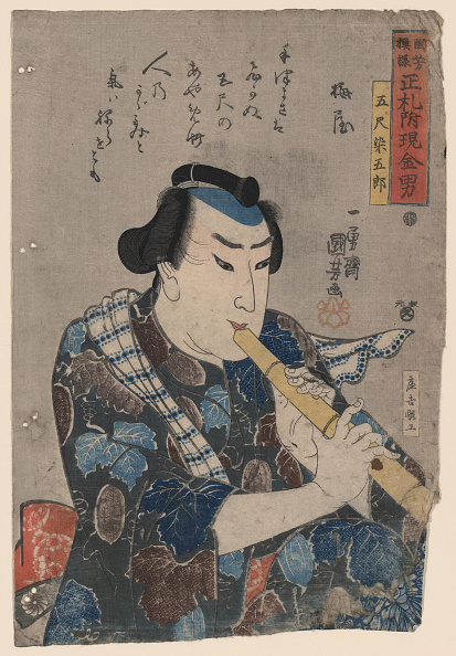 Musical instrument「Shakuhachi Player Artist: Kuniyoshi, Utagawa (1797-1861)」:写真・画像(18)[壁紙.com]