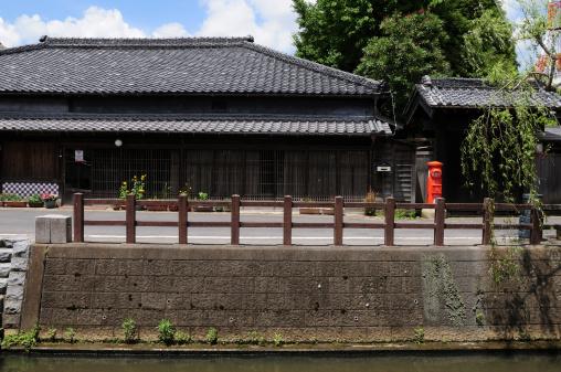 Katori City「House and Mailbox」:スマホ壁紙(2)
