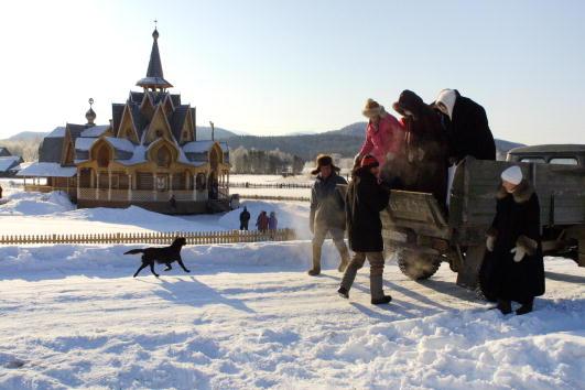 Kamchatka Peninsula「Religious Cult In Siberia」:写真・画像(15)[壁紙.com]