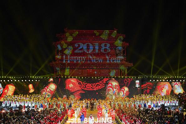 Celebration「Beijing Celebrates New Year's Eve 2017」:写真・画像(7)[壁紙.com]