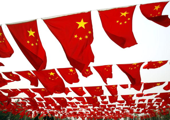 Patriotism「China Prepares Its 57th National Day Celebration」:写真・画像(13)[壁紙.com]