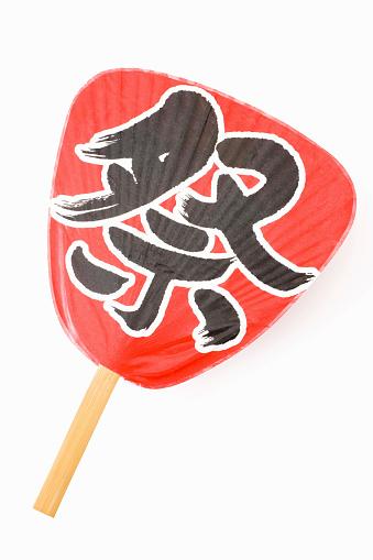 お祭り「Japanese festival fan」:スマホ壁紙(2)