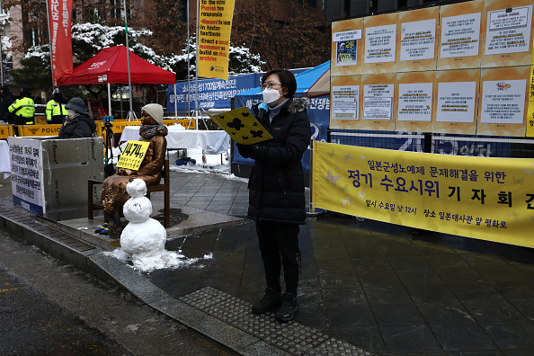 "Lee Na「Protesters Demand Japan Compensate So-called ""Comfort Women""」:写真・画像(13)[壁紙.com]"