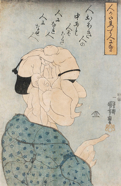 Edo Period「Men Come Together To Make A Man (Hito Katamatte Hito Ni Naru)」:写真・画像(17)[壁紙.com]