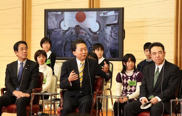 Kibo - ISS Module「Prime Minister Hatoyama Communicates With ISS Astronaut Noguchi」:写真・画像(15)[壁紙.com]