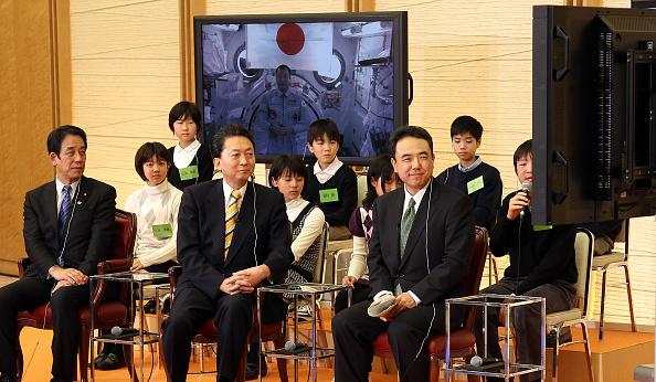 Kibo - ISS Module「Prime Minister Hatoyama Communicates With ISS Astronaut Noguchi」:写真・画像(2)[壁紙.com]