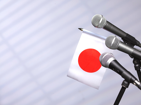 Party Conference「Japanese press room」:スマホ壁紙(12)